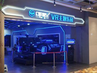 幻影星空VR体验店(乐汇城店)