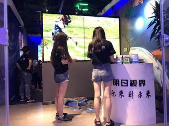 明日视界VR虚拟现实体验馆(华新店)