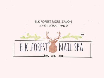 麋鹿·森林エルク·プラス サロン MORE SALON(万象城店)