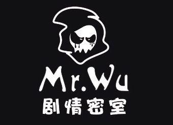 Mr.Wu真人密室逃脱(红旗街万达店)