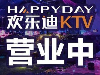 歡樂迪KTV全國連鎖(涪陵店)
