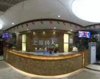 上海纯K PARTY量贩式KTV(新沂店)