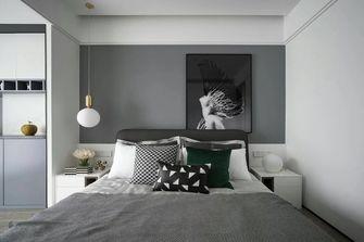 60平米公寓null风格卧室装修效果图