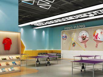 优体乒乓球俱乐部(SM购物广场成华店)
