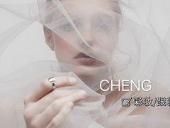 CHENG皮肤管理美甲美睫半永久的图片