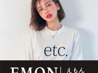 EMON えもん 烫染專門店(吾悦商场店)