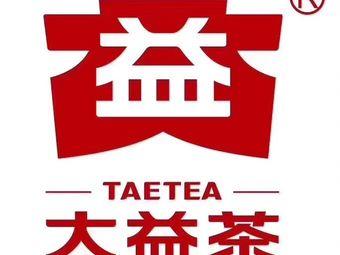 大益茶(东郡店)