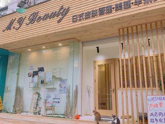 M.Y日式皮肤管理·美甲·美睫