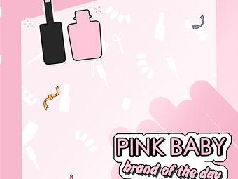 PinkBaby美甲美睫(市南店)
