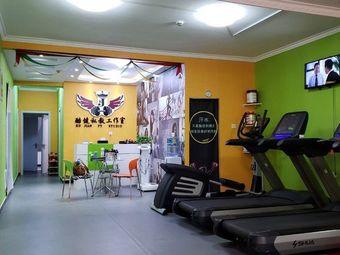 酷健健身工作室