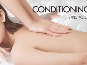 涵茜美CICI Beauty皮肤管理中心(福田汉国中心店)