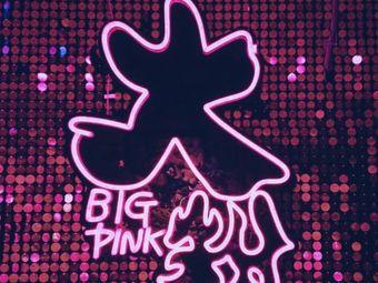 BIG PINK大粉娃娃机主题馆