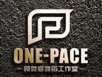 ONE-PACE领舞者