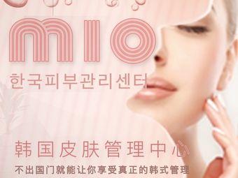 mio skin care韩国专业焕肤(白云店)