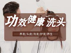 源泽养发馆的图片