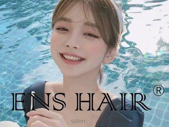 ENS HAIR SALON染发烫发接发(新华店)
