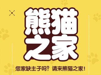 熊猫之家狗猫购宠旗舰店·CKU•CAAC授权店