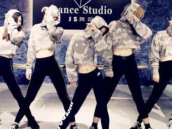 JS舞蹈全国连锁(柳州市总校)