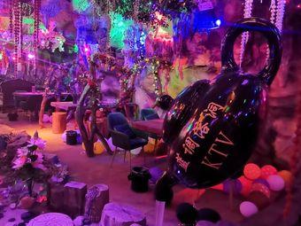 蓝调溶洞主题酒吧