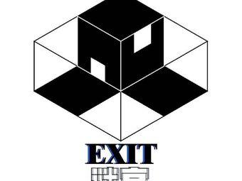 EXIT逃出谜宫室内娱乐中心