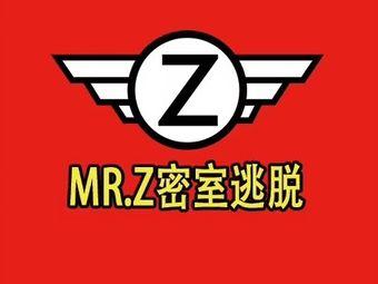 MR·Z真人密室逃脱NPC互动(宝龙店)