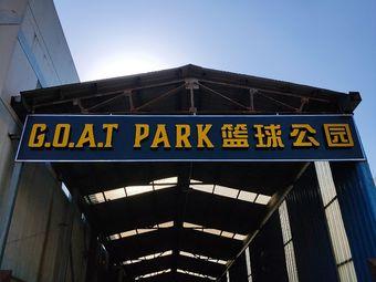高特篮球公园 G.O.A.T PARK