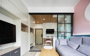 60平米公寓null风格客厅装修效果图