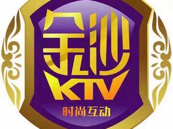 睢宁金沙KTV