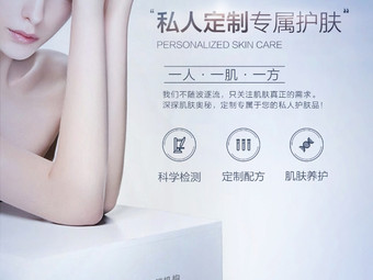 希蔓瑞皮肤管理中心