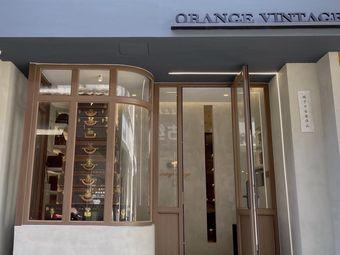 orange vintage橘子中古
