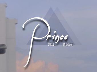 Prince Nail美甲