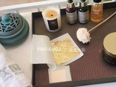 伊美国际皮肤管理的图片
