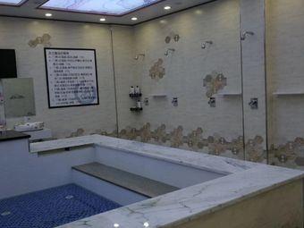 我爱洗澡大众浴池