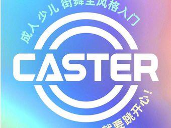 CASTER 舞蹈教室(九洲新世界店)