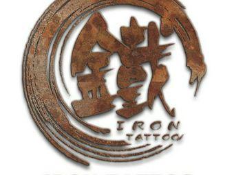 鐵纹身脏辫文化工作室