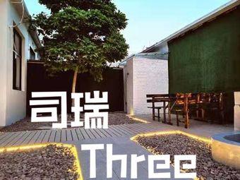 司瑞Three推理俱乐部