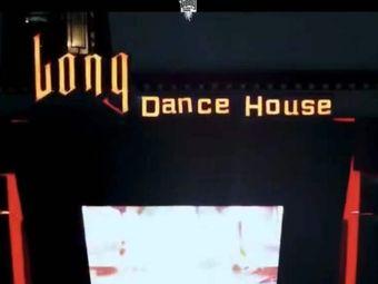 龍DanceHouse