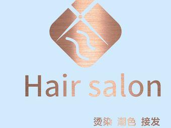 十三Hair salon
