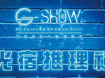 G•Show剧本推理社