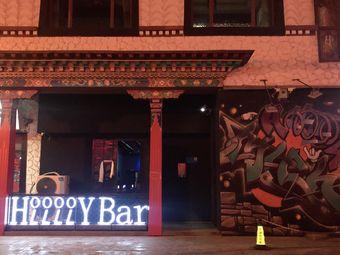 Hoooolllly bar