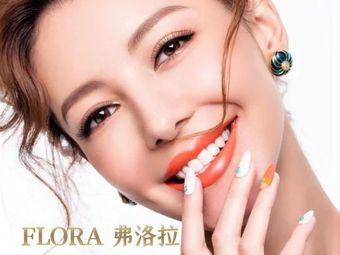 FLORA弗洛拉·美甲 美睫 轻奢形象管理中心