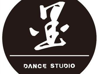 墨舞道舞蹈工作室(城南店)