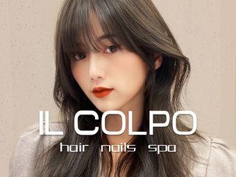 依格宝IL COLPO明星店(天环店)