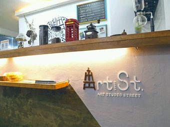 Artstudio Street 畫室街港式DIY自助畫室