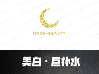 MOON日式活细胞美肌中心(鼓楼店)