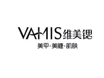 维美锶Vamis(华都汇店)
