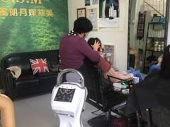大唐中药养发馆的图片