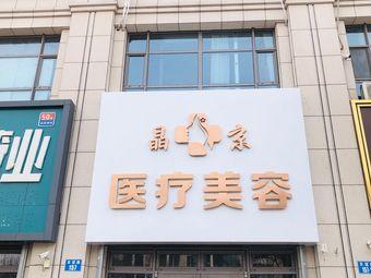 晶京医疗美容机构
