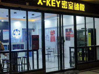 x-key 密室逃脱(宝安广场店)