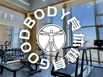 GoodBody良体健身工作室(万象汇店)
